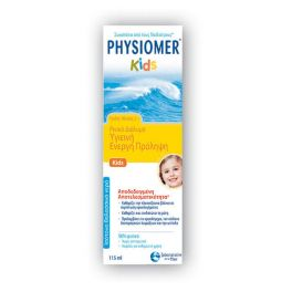 Physiomer Kids 2+ Ετών 115ml